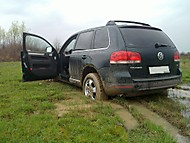 Vw Touareg (CoUnTeRcT)