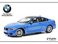 ..:: BMW F84 M4 Coupé ::.. (..mihals..)