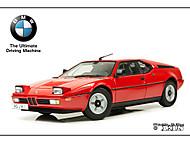 ..:: BMW M1 ::.. (..mihals..)