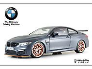 ..:: BMW F82 M4 GTS ::.. (..mihals..)