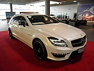 Mercedes-Benz CLS63 AMG Shooting Brake (HUMMER..)