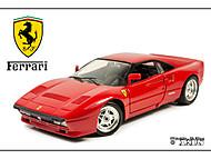 ..:: Ferrari 288GTO ::.. (..mihals..)