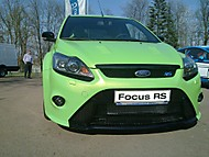 Focus RS (CoUnTeRcT)