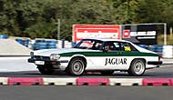 Jaguar XJS V12 TVR (Trophy)