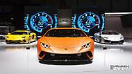 ..:: Lamborghini Stand ::.. (..mihals..)