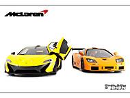 ..:: McLaren P1 vs F1 LM ::.. (..mihals..)